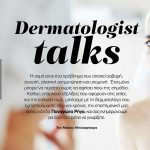 Dermatologist talks, τής Μάνιας Μπούσμπουρα